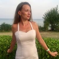 Оксана Гарькавская фото со страницы ВКонтакте
