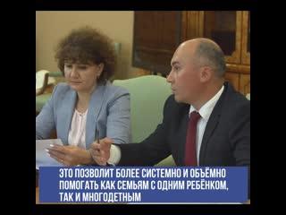 Сергей Гапликов принял решение о выплате 150 000 рублей при рождении первого ребёнка.