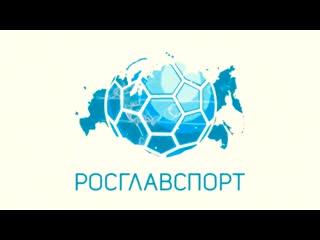 Благотворительный футбольный турнир среди корпоративных команд имени Александра Кержакова.