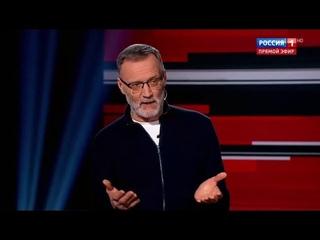 В России возможен казахстанский вариант смены власти. Почему бы и нет Возможны и другие варианты