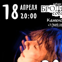 """Логотип Рада & Терновник"""" - REVIVAL - Новосибирск"""