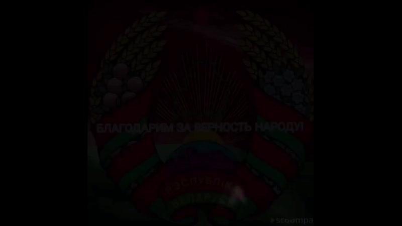 🔝 🇧🇾 Александр Григорьевич Лукашенко президент Республики Беларусь главнокомандующий вооруженными силами Республики Беларусь
