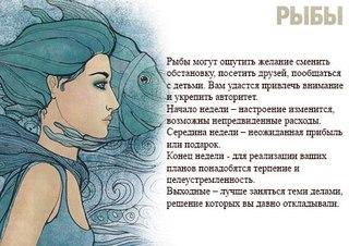 Арина евдокимова вконтакте ангелина бабарыкина вконтакте