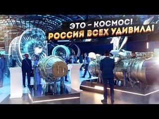 Тайный монстр авиации! Россия показала, на что способна!..