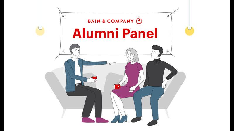 Alumni Panel для выпускников с разным бэкграундом