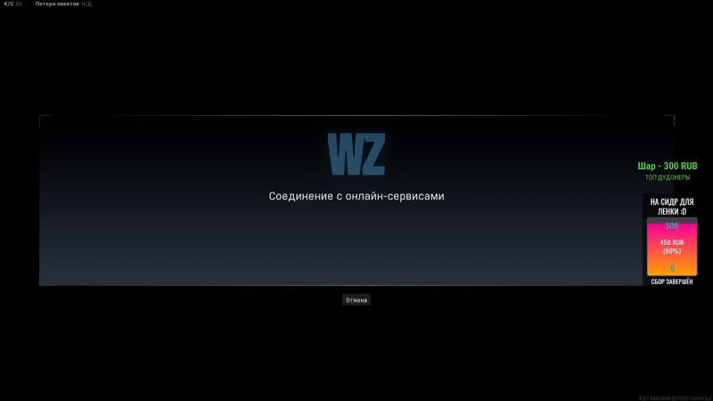WARZONE Скидка 250р для алиэкспресс ПРОМОКОД P22Y1C6U при создании нового аккаунта