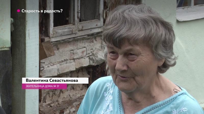 ТК Городской В Брянске узник войны живет в доме который развалился