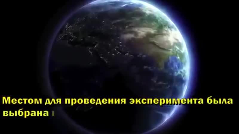 Братский ПРометеев Проэкт Проект Прометей Проект Генезис Сотворение Жизни