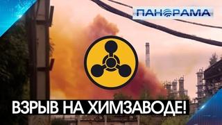 """Мощный взрыв в Ровно! Город окутан оранжевой пеленой! , """"Панорама"""""""