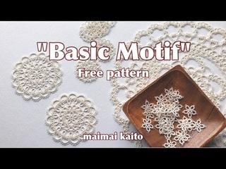タティングレース「ベーシックモチーフ」フリーパターン Tatting lace Basic Motif