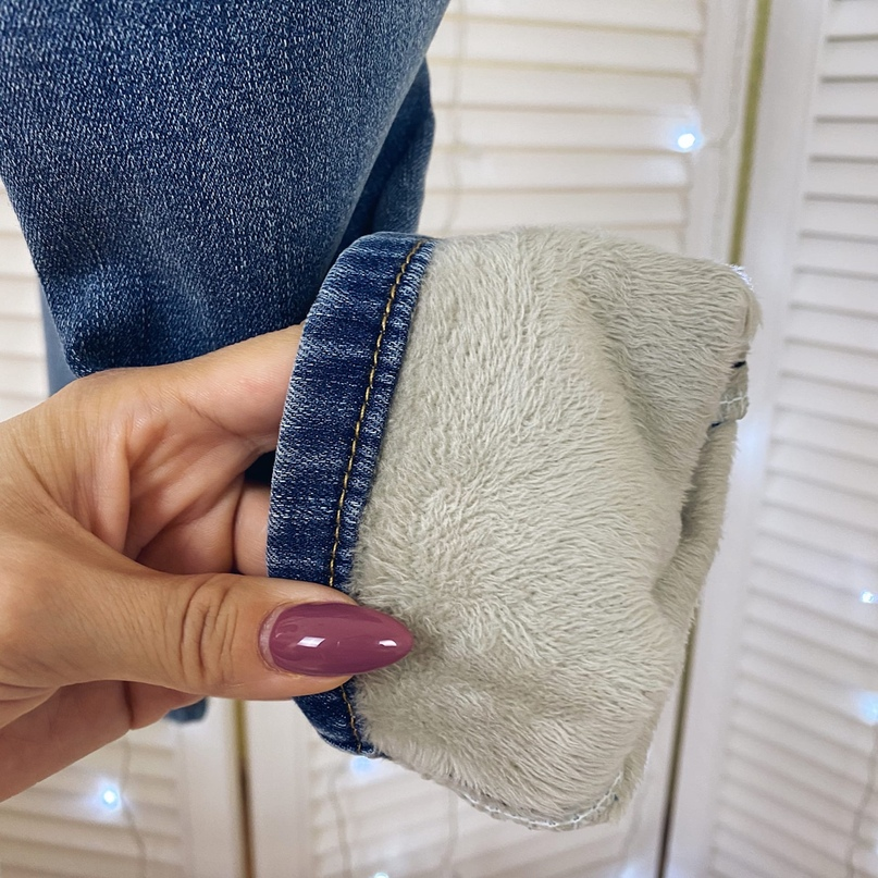 Утепленные джинсы с начесом