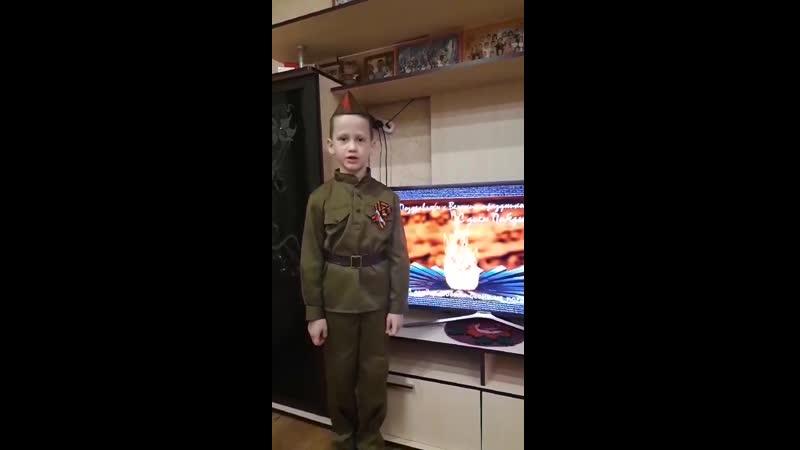 Нохрин Виталя 6 лет