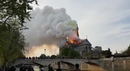 Notre Dame Cathedral in Paris on fire · coub коуб