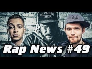 RapNews #49 [Oxxxymiron vs. Schokk, Noize MC]