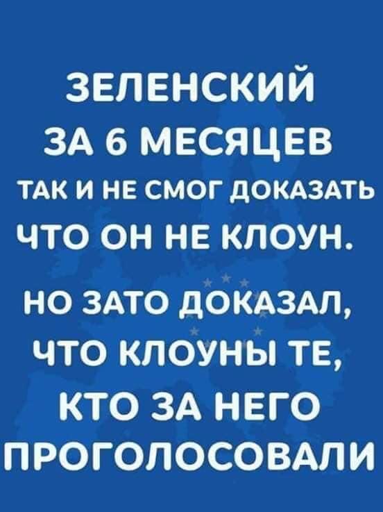Зеленський затвердив ухвалену РНБО програму невідкладних заходів щодо посилення кібербезпеки - Цензор.НЕТ 2980