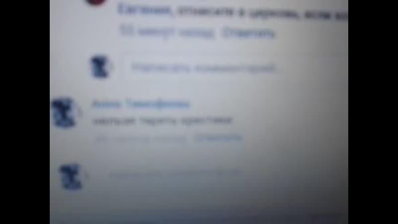 баги в вконтакте