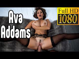 Ava Addams большие сиськи big tits [Трах, all sex, porn, big tits, Milf инцест порно blowjob brazzers секс анальное секс