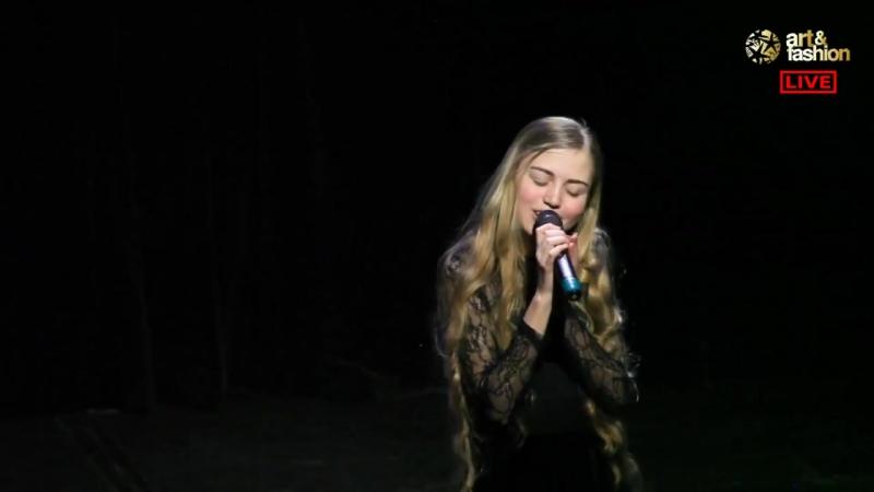 Софья Фисенко Я бы песню тебе пропела cover Real O