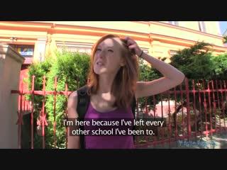 Девственница провинилась и трахается в анал | школьница целка (pickup, blowjob, schollgirl, рыжая, outdoor, anal, первый анал)
