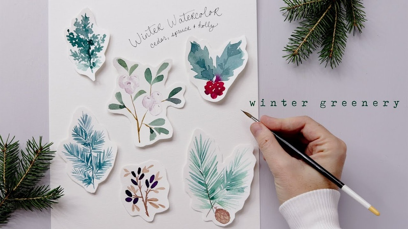 Winter Watercolor Leaves | How To Paint Cedar, Pine, Holly