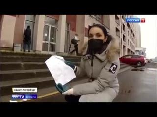 ФЕЙК ньюс от канала Россия1 про самолетики с Коронавирусом 360р