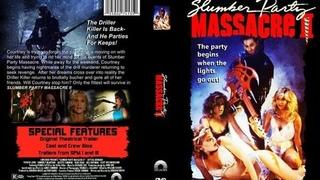 1987-Slumber Party Massacre II