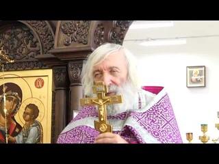 """Протоиерей Евгений Соколов. """"Отвергнуться своего эго и поставить в центр Бога""""."""
