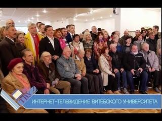 """ХГФ - 60: выставка """"Худграф. 60 лет"""""""