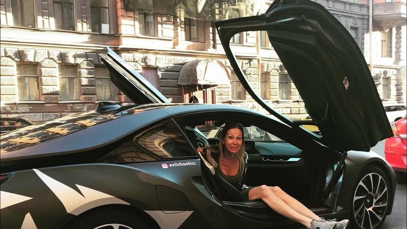 BMW i8 ТЕСТ ДРАЙВ КТО И ЗАЧЕМ ЭТО ПОКУПАЕТ Лиса рулит Елена Лисовская