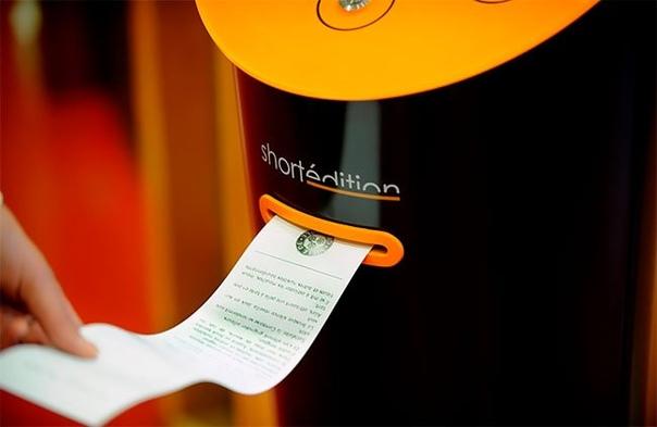 Торговые автоматы предлагают стихи и рассказы