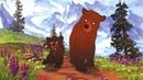 м/ф Братец медвежонок (2003)