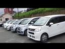 Авторынок 2019, Цены б у Правый руль, Зелёный угол Владивосток авто, Дром ру авто из Японии