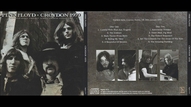 Pink Floyd – Biding My Time (1970-01-18)