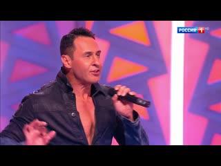 Стас Костюшкин - В стиле девяностых