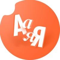 Логотип РУССКИЙ ЯЗЫК ЕГЭ 2019 / УМСКУЛ
