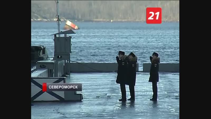 В Североморск зашёл новый большой десантный корабль Иван Грен