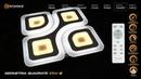 Geometria Quadrate 85w q-500-white-220-ip44 светодиодная люстра с пультом ДУ Estares™