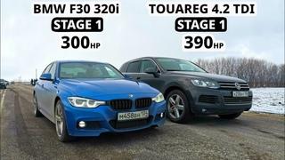 КТО БЫСТРЕЕ? BMW F30 320I vs TOUAREG 4.2 TDI, TIGUAN  vs BMW G20 320D ГОНКА.