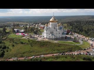 У стен Белогорского монастыря состоялся I Всероссийский фестиваль Православной культуры