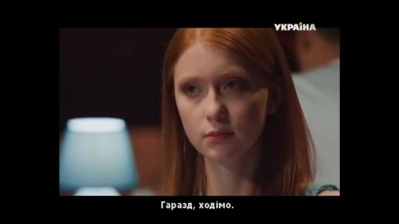 Красотка Ляля 13-16 серия (2014)
