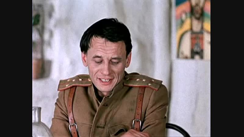 «Кукушка» — смертельная игра скучающих русских офицеров. Отрывок из кинофильма «Гори, гори, моя звезда»1969 г.