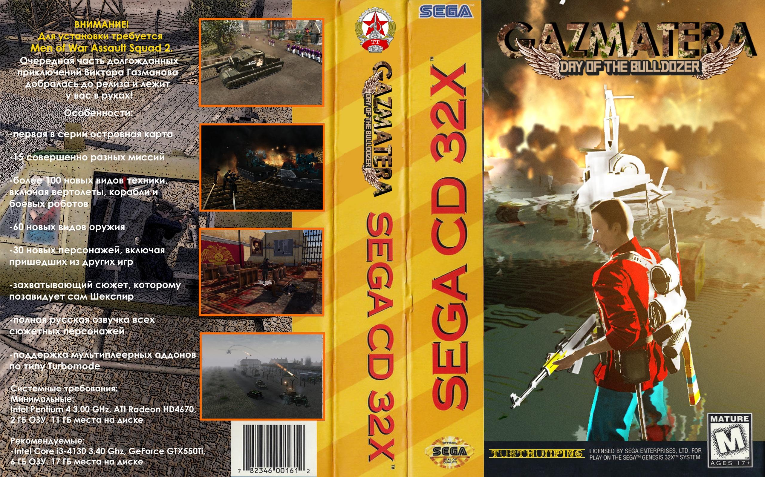 Скачать Gazmatera IV: Day Of The Bulldozer / Gazmatera IV: День Бульдозериста
