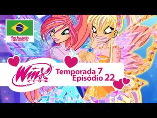 O Clube das Winx: Temporada 7, Episódio 22 - «O Reino dos Diamantes» (Português Brasileiro)