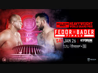 Best Of  Fedor  Ryan Bader