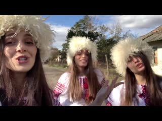 Trio Mandili - Pidmanula (Ukrainian - Georgian folk) 👍👏😍