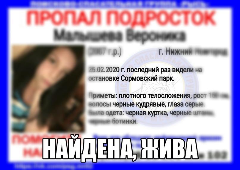 Малышева Вероника, 2007 г. р. г. Нижний Новгород
