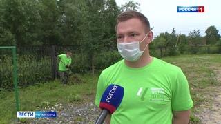 Активисты проекта «Чистый регион» выходные провели в деревне Большое Анисимово