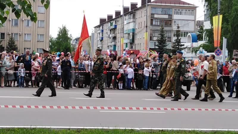 парад 9 мая конец