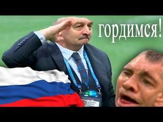 Сборная России на ЕВРО 2020