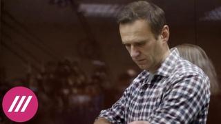 «Его жизни угрожают серьезные проблемы». Почему Навальный завершил голодовку и что ему делать дальше
